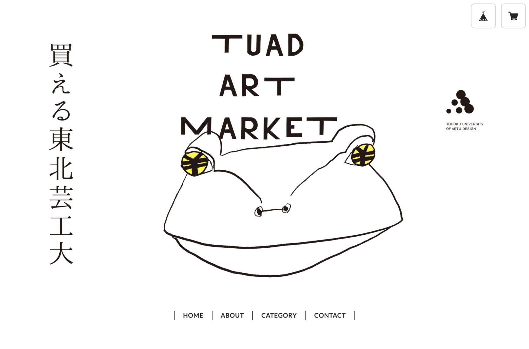 TUAD ART MARKET